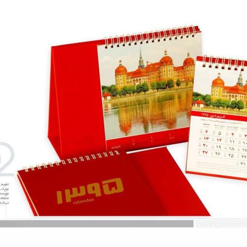 تقویم رومیزی بزرگ نشر سپند (۲۴ صفحه | کد:۷۰۲)