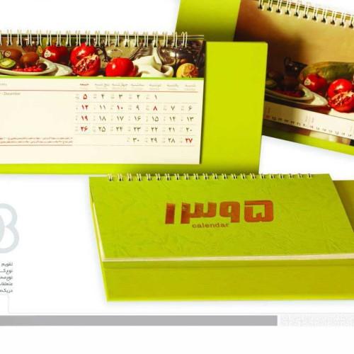 تقویم رومیزی ویژه نشر سپند (۱۱۲ صفحه | کد:۷۰۳)