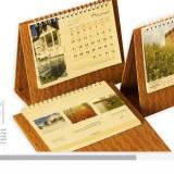 تقویم تبلیغاتی   تقویم رومیزی   تقویم دیواری   تقویم کتابی   سررسید   تقویم   تقویم 96
