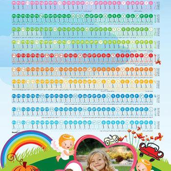 تقویم دیواری اختصاصی کودک طرح رنگین کمان کد ۱۱