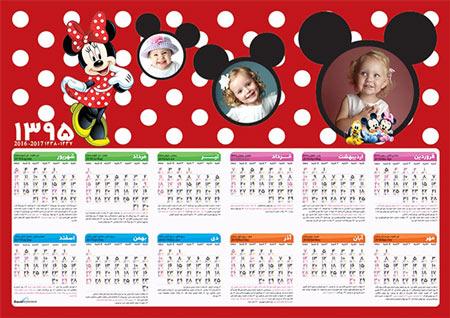 تقویم دیواری اختصاصی کودک طرح میکی موس کد ۱۲