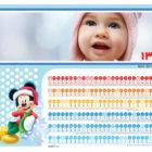 تقویم دیواری کودک اختصاصی کد ۱۳
