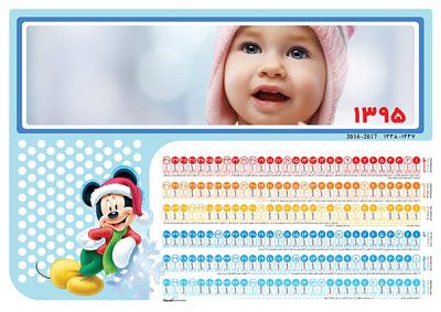 تقویم دیواری اختصاصی کودک طرح میکی موس کد ۱۳