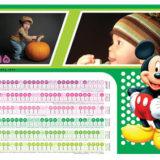 تقویم کارتونی اختصاصی کد ۱۴
