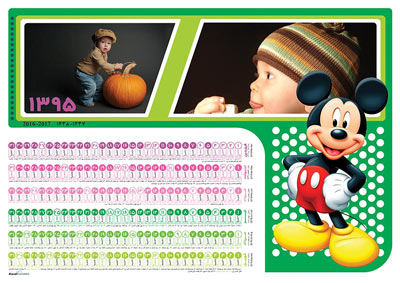 تقویم دیواری اختصاصی کودک طرح میکی موس کد ۱۴
