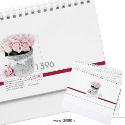 تقویم رومیزی گل ۹۶ نشر سپند (۱۳ برگ | دو طرفه | کد:۷۰۲)