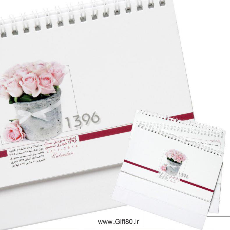 تقویم رومیزی گل 96 نشر سپند (13 برگ | دو طرفه | کد:702)