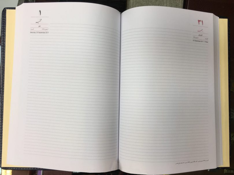 صفحات داخلی سررسید وزیری سفید جمعه جدا