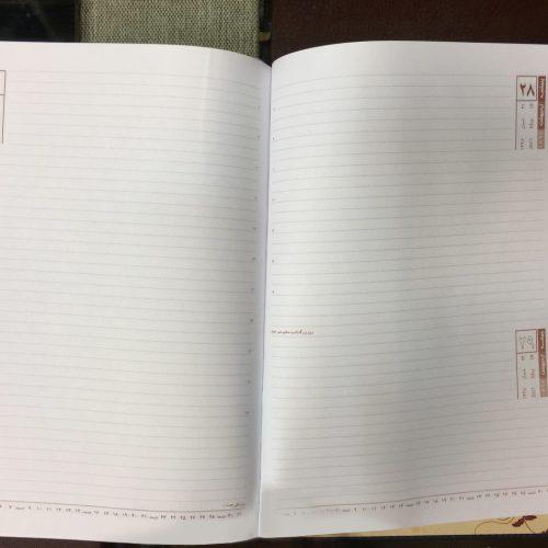 ۳۲۱-۳۲۵-۳۲۸ تک رنگ وزیری-کاغذ سفید