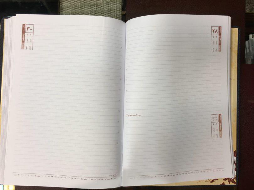 321-325-328 تک رنگ وزیری-کاغذ سفید