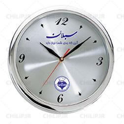 ساعت دیواری تبلیغاتی ۱۱۰ (صفحه فلزی)