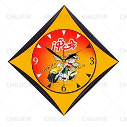 ساعت دیواری تبلیغاتی 327 | انواع ساعت تبلیغاتی