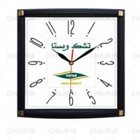 ساعت-دیواری-ارزان-اسکار-۳