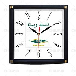 ساعت دیواری تبلیغاتی اسکار ۳ ـ ۲۰۲
