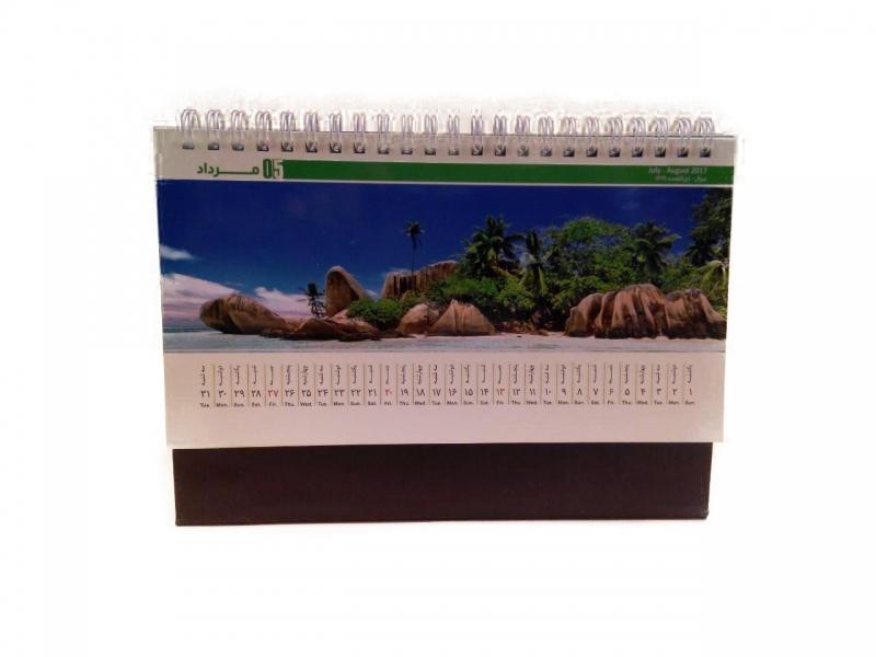 تقویم رومیزی طبیعت 96 نشر سپند (13 برگ | دو طرفه | کد:701)