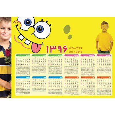 تقویم کودکانه ۹۶ لایه باز