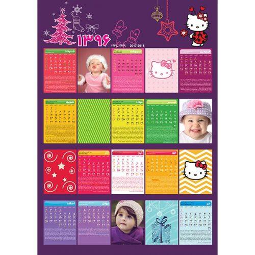 children-calendar-3-01