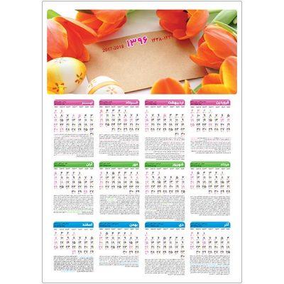 تقویم ۹۶ لایه باز طرح گل