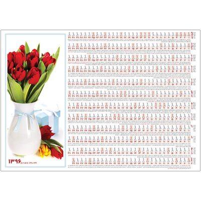 تقویم ۹۶ طرح گل لایه باز