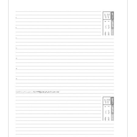 فایل سررسید لایه باز 1396 | سررسید لایه باز 96