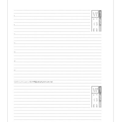 فایل سررسید لایه باز ۱۳۹۶
