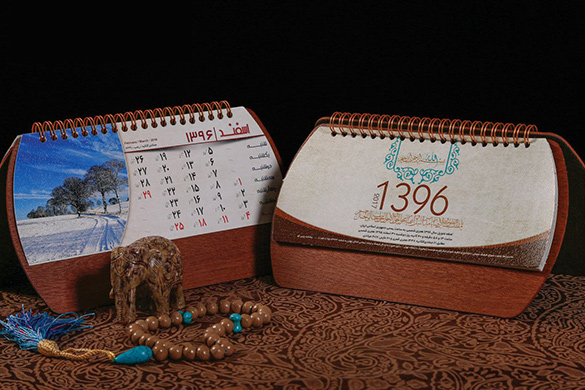 تقویم سال 97 ( تقویم 1397 ) | چاپ تقویم دیواری 97 و تقویم رومیزی 97