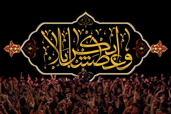 دانلود طرح لایه باز خوشنویسی اسلامی | وکتور خوشنویسی شعر | فایل لایه باز خوشنویسی