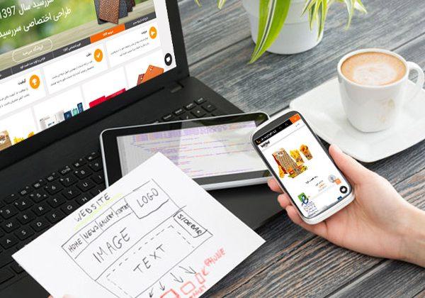 طراحی سایت حرفه ای و خدمات سئو وب سایت