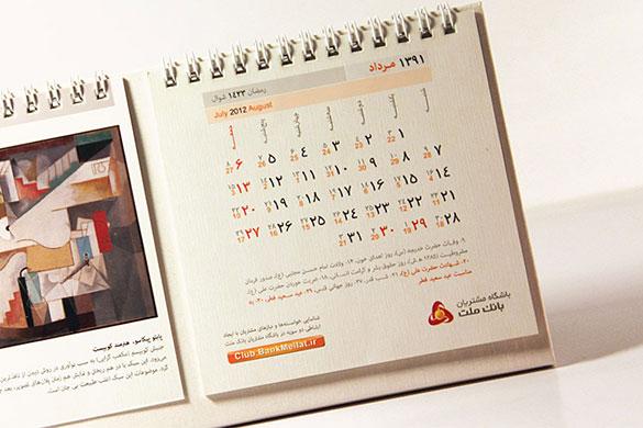 چاپ تقویم دیواری اختصاصی 1397 | تقویم رومیزی اختصاصی 1397