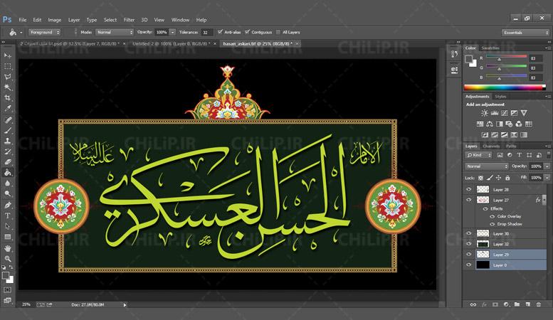 imam_hasan2