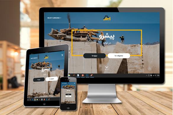 طراحی وب سایت | طراحی سایت حرفه ای | سئو وب سایت ( بهینه سازی وب سایت )