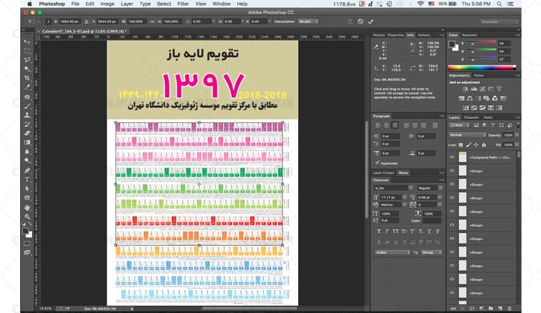 Photoshop_Screen-104