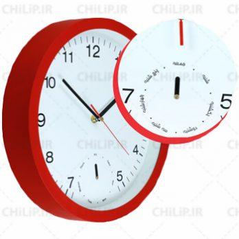 ساعت تبلیغاتی دیواری مدل ایام هفته