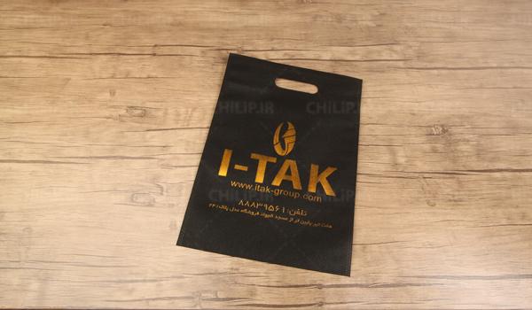 چاپ ساک تبلیغاتی طلاکوب فروشگاه آیتک