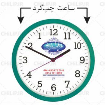 ساعت تبلیغاتی دیواری مدل چپ گرد
