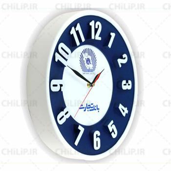 ساعت تبلیغاتی دیواری مدل 236
