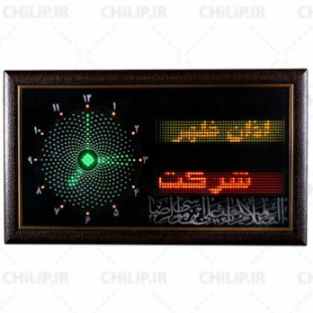 ساعت دیواری مدل LED مذهبی افقی