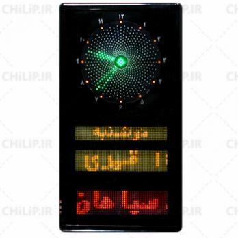 ساعت دیواری مدل مذهبی LED عمودی