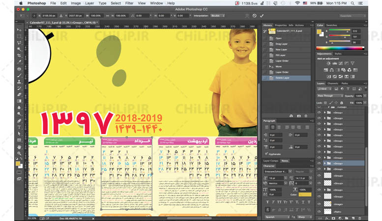 Photoshop_Screen-111