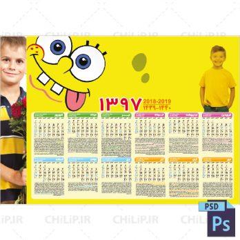 دانلود فایل تقویم کودک ۹۷ لایه باز PSD (کد۱۱۱) | ۲۰MB