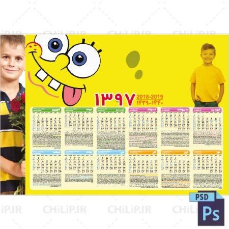 Photoshop_Small-111