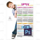 دانلود طرح تقویم کودک 97 لایه باز PSD