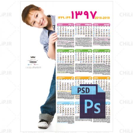 Photoshop_Small_110