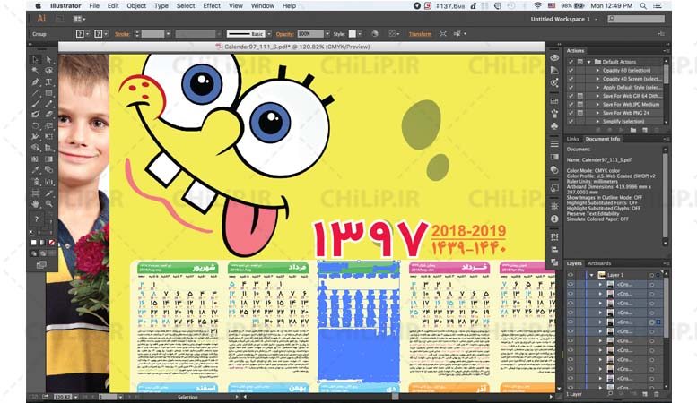 illustarator_Screen_111