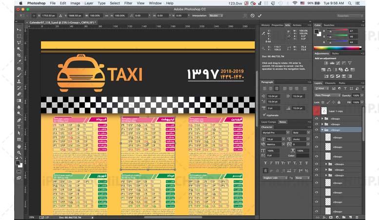 طرح تقویم لایه باز تاکسی تلفنی 97 PSD