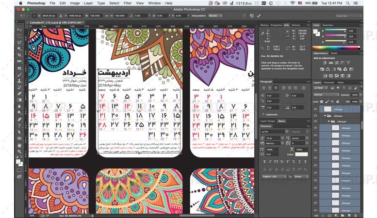 Photoshop_Screen_119
