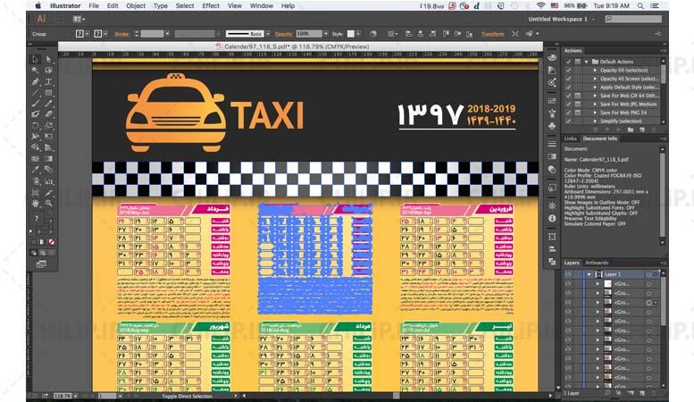 دانلود فایل لایه باز تقویم تاکسی تلفنی 97 Aiو Cdr