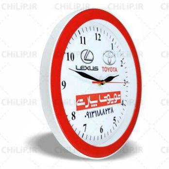 ساعت تبلیغاتی دیواری مدل ۱۱۰ رنگی