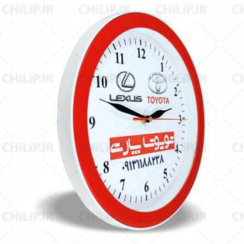 ساعت تبلیغاتی دیواری مدل 110 رنگی