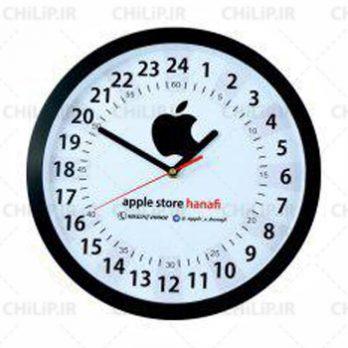 ساعت تبلیغاتی دیواری مدل ۲۴ ساعته دیاکو۲